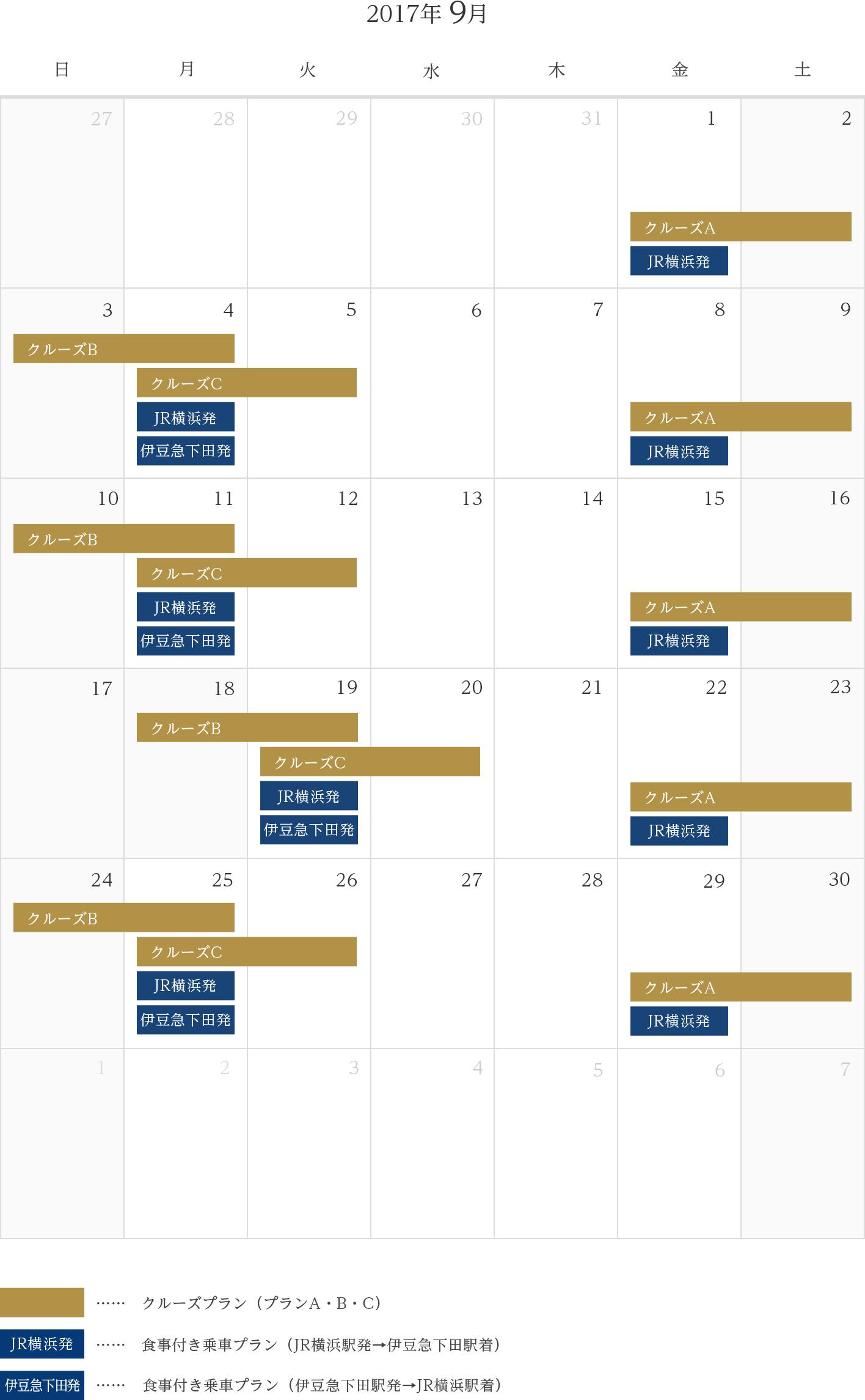 2017年9月
